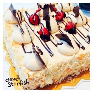 Bezdex Launch Cake